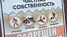 Какой собственности не хватает в России