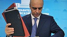 Кавказ перевыполнил норму по чиновникам