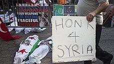 Как отразится на России война в Сирии?