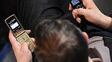 """Отмена """"мобильного рабства"""" по расписанию"""
