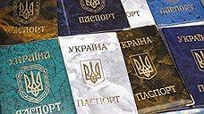 Сможет ли Россия остановить Украину на пути в Евросоюз?