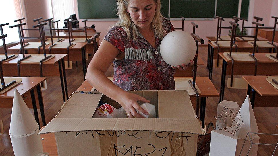 Занятость российских педагогов становится все выше, а сил и времени на преподавание у них остается все меньше