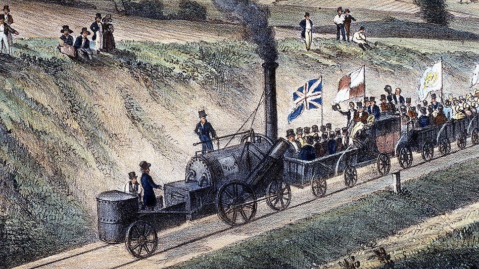 Своим возникновением в почти современном понимании фондовый рынок обязан английской железнодорожной мании 1840-х годов