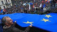 Чем может заплатить Россия за отказ Украины от евроинтеграции?