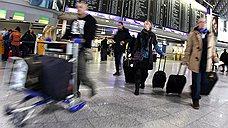 Аэропорт начинается с вешалки