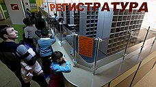 Россияне готовы платить за бесплатную медицину