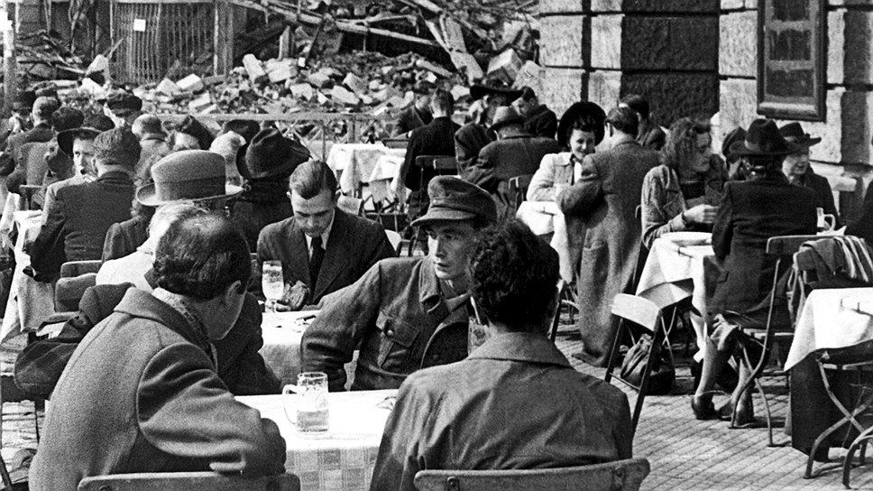 Рестораны в немецких городах продолжали работать вплоть до весны 45-го. Закрыты были лишь самые дорогие увеселительные заведения