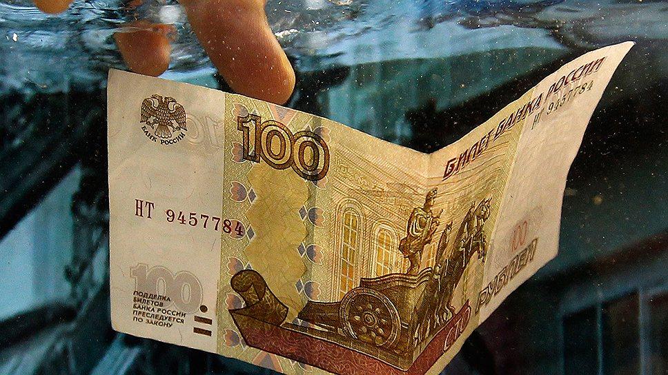 Что остановит падение рубля