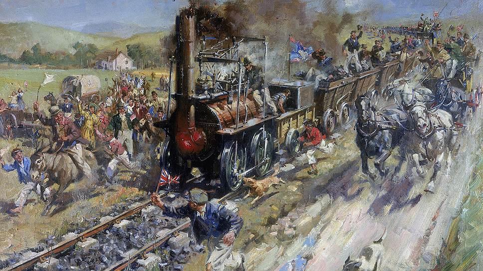 Первая железная дорога — Стоктон—Дарлингтон — убедила британцев, что паровая тяга предпочтительнее лошадиной