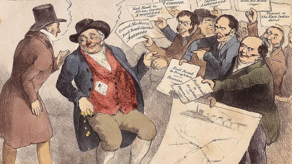 В 1835–1836 годах Англию охватило то, что историки называют малой железнодорожной манией