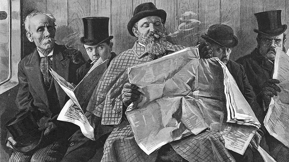 Главным источником дохода железнодорожных газет была реклама акций железных дорог