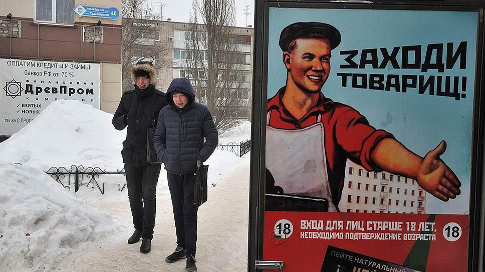 «Древпрому» удалось завлечь несколько десятков тысяч человек в 45 субъектах РФ