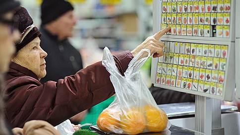 Скоропортящиеся цены  / Как торговцы отреагировали на падение рубля