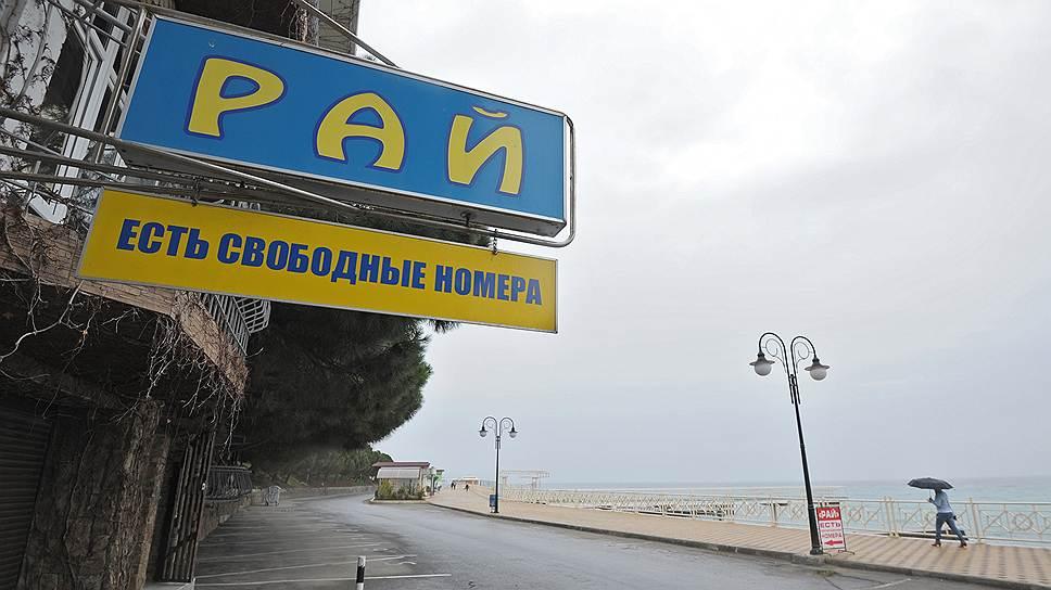 Главное пожелание многих крымчан — завершить политические баталии до курортного сезона