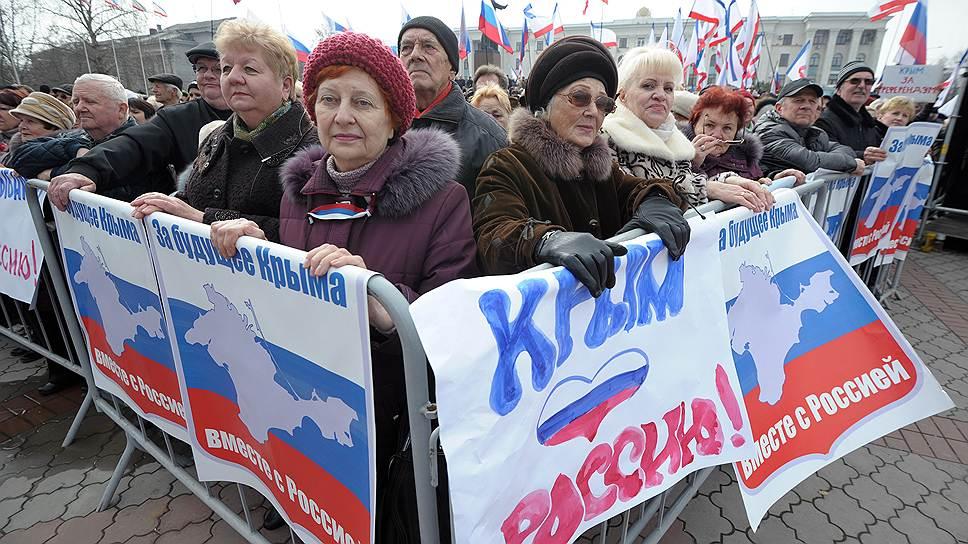 Пенсионеры Крыма рассчитывают, что их пенсии увеличатся в несколько раз