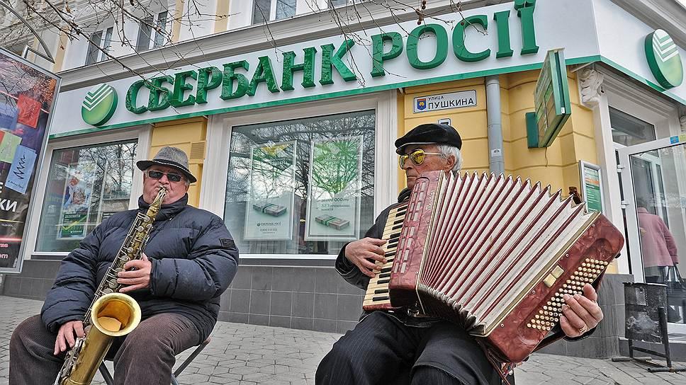 Как банки будут работать в Крыму после присоединения, не понимают даже сами банкиры