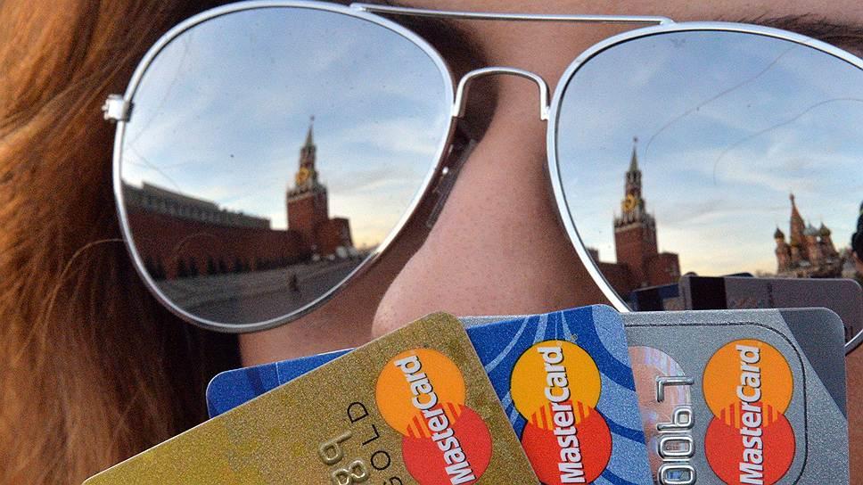 Зачем искать замену Visa и MasterCard