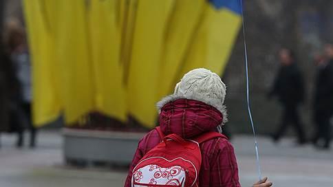 Украинская впадина  / Каких глубин достиг российский фондовый рынок