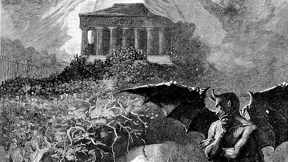 В глазах современников крах банка Societe de Union Generale в 1882 году был событием эпического масштаба