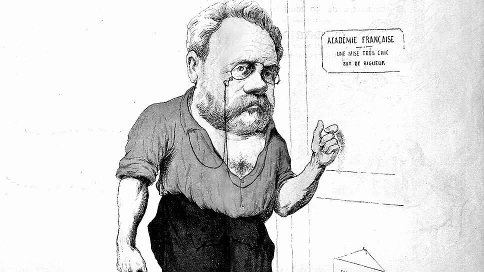 Карикатуристы конца XIX века вряд ли догадывались, что по романам Золя можно будет изучать не только экономическую историю, но и теорию