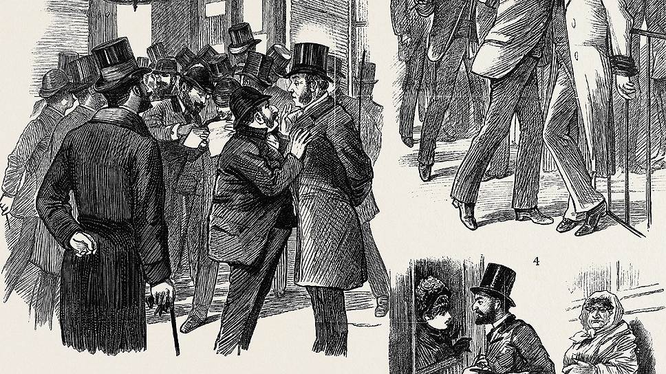 """Во второй половине XIX века мысль, что за """"бумом обычно следует крах"""", еще казалась необычной даже биржевым маклерам"""