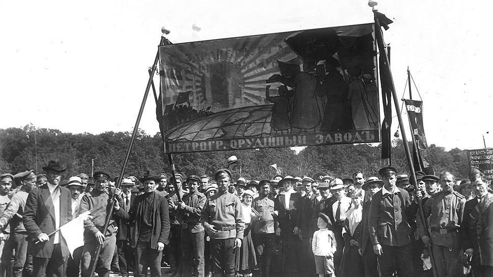 Как Москва и Петроград соревновались в праздновании Первомая