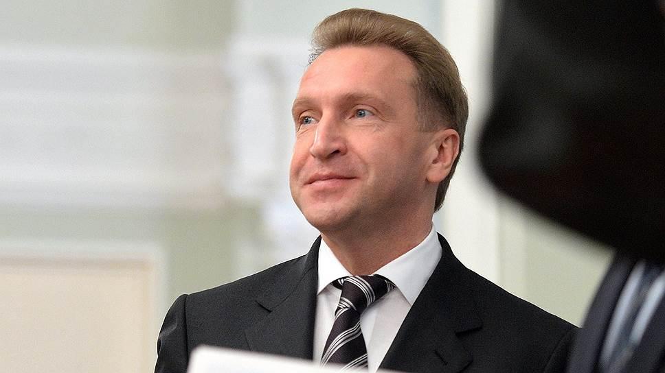 Какое рейтинговое агентство нужно России?