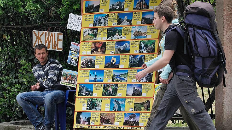 Покупателей, выбирающих недвижимость по фотографиям, в Крыму ждет много сюрпризов