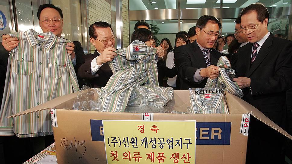 Южнокорейский экономический бум 50 лет назад начинался с текстиля, теперь его производством пытается заниматься КНДР