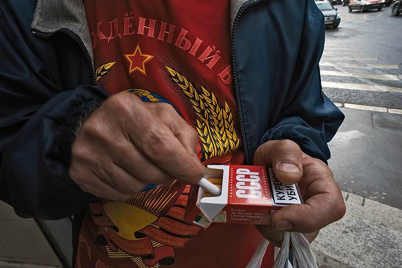 Если удастся снизить долю курящего населения до 30%, Россия еще по одному показателю догонит СССР