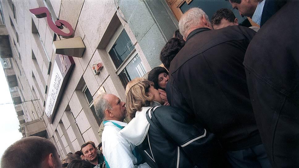 Нумерология российских банковских кризисов