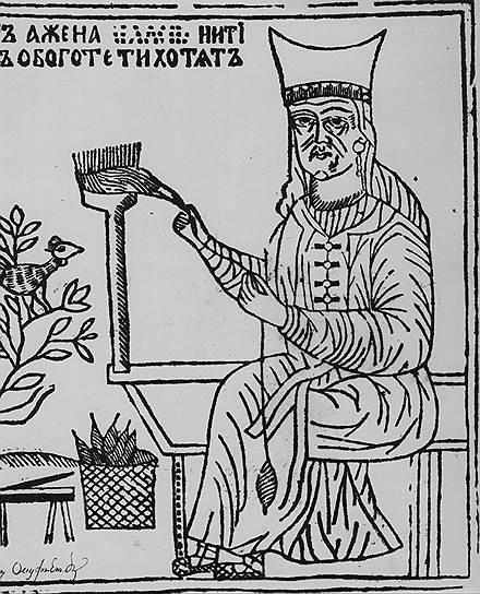 Чтобы грамотно распоряжаться слугами, и муж, и жена должны были уметь все, что умеют слуги