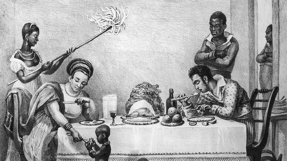 Черному населению Бразилии всегда доставались крохи со стола белых господ