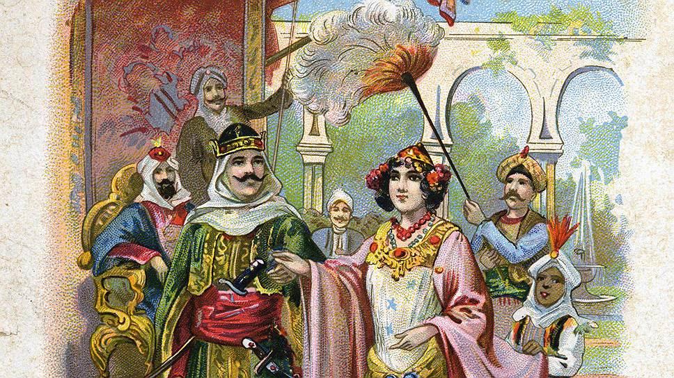 Волшебная лампа Аладдина, Емелина щука и Золотая Рыбка — все это отражение мечты о сверхдоходах, не связанных с производством