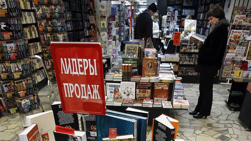 Участники рынка уверены, что компании Новикова контролируют до 70% всего книгоиздания и существенную часть продаж