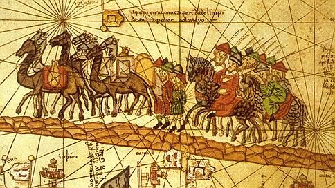 Рабы и соболя на экспорт  / Основы международной торговли в Средневековье