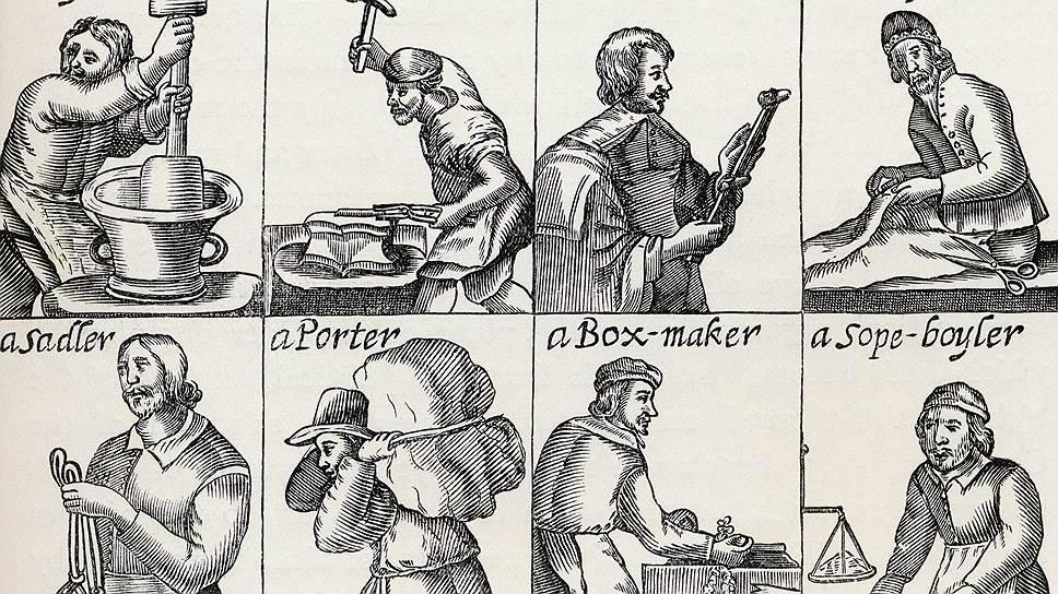 Ремесленные цеха и гильдии пережили эпоху Средних веков и были уничтожены лишь промышленной революцией