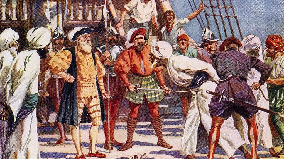 Васко да Гама не только открыл морской путь в Индию, он еще и разрушил монополию арабских купцов на торговлю пряностями с Европой