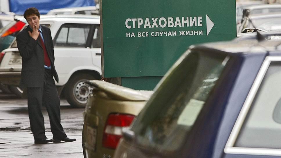 """""""Похищение. Можно ли вообще застраховаться от таких случаев, когда только по официальным данным в Москве с целью выкупа совершается 30 похищений в месяц"""""""