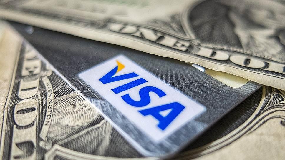 Реферат на тему виды кредитов