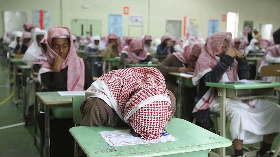 У саудовских школьников меньше стимулов к прилежной учебе, чем у их сверстников из других стран