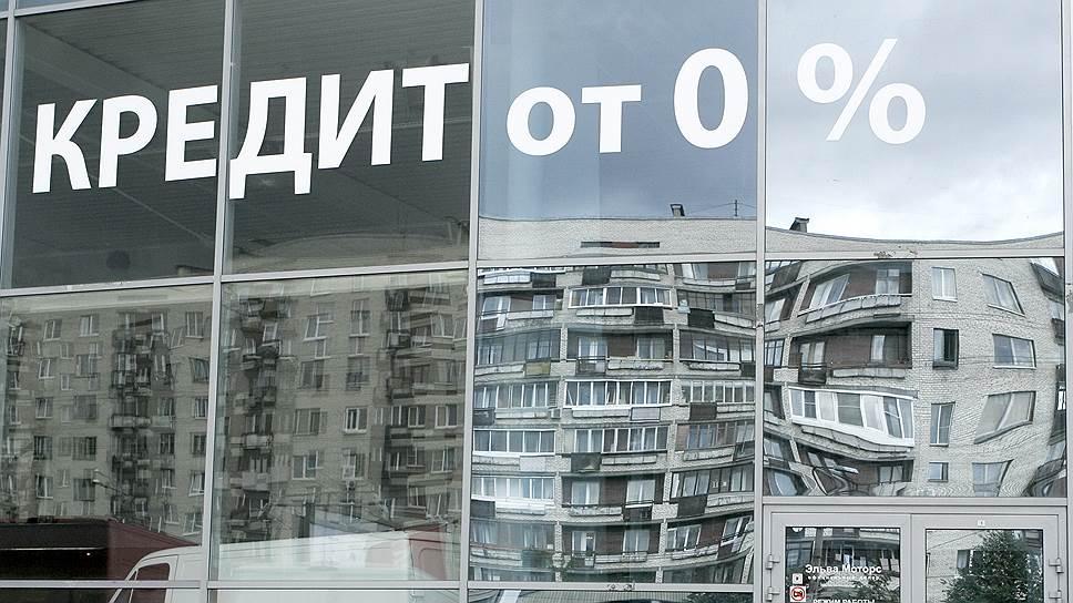 Как банки нарушают права заемщиков