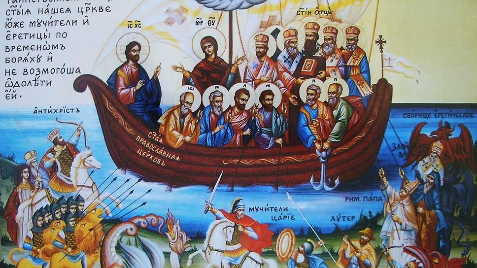 В постсоветское время изображение обновленца появилось на картинке с еретиками и гонителями церкви