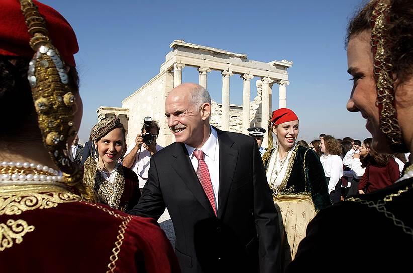 Йоргос Папандреу руководил страной до 2011 года по заветам дедушки, Георгиоса Папандреу