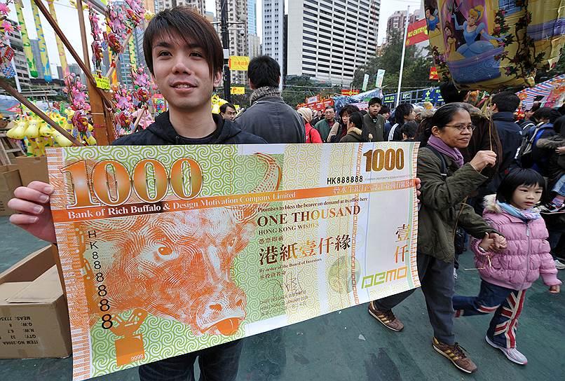 Экономика Гонконга настолько свободна, что даже эмиссией денег там занимаются частные банки