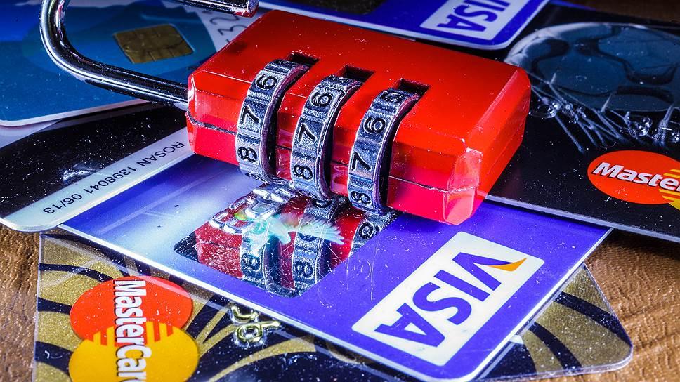 Visa и MasterCard не оправдали опасений