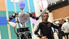 Трехмерные мысли роботов