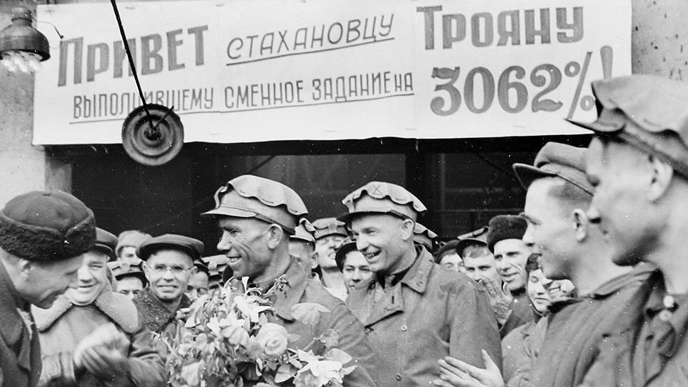 В 1935 году стахановцы по всей стране дружно бросились перекрывать нормы выработки