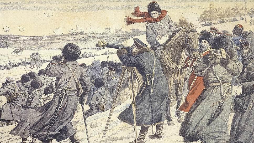 Почему военные победы Японии обернулись ее поражением