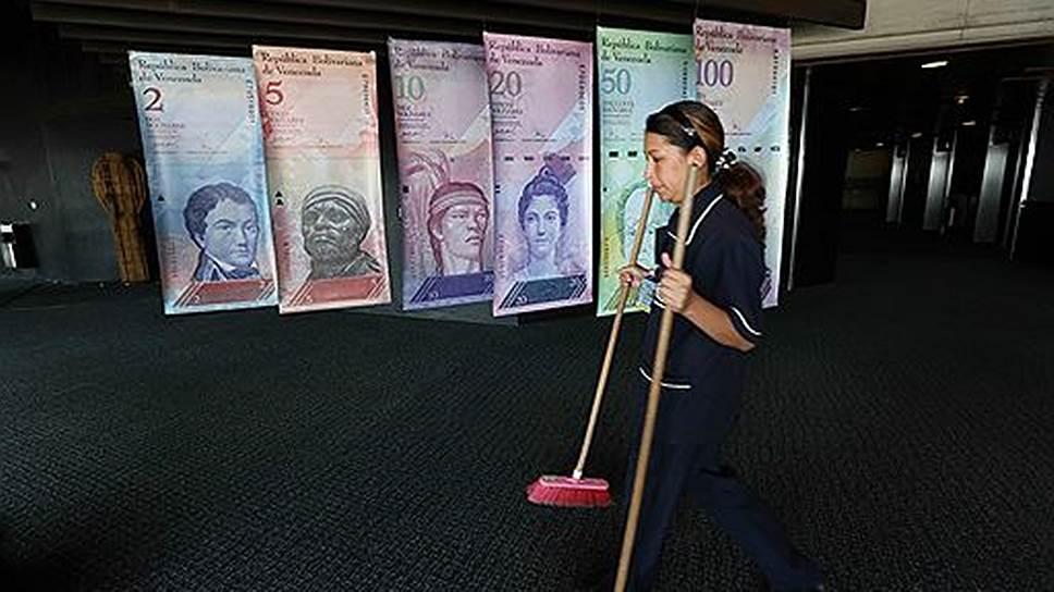 Боливар вынесет и пятерых. Если это не конь, а венесуэльская валюта и речь идет о курсах